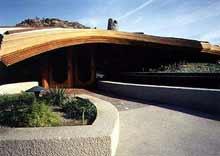 Ресторан «Ранчо Мираж» в Палм Спринг