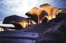 Архитектура органика