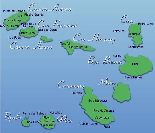Кабо-Верде, Острова Зеленого Мыса