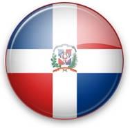 Доминикана, Доминиканская республика