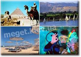 Недвижимость Египта