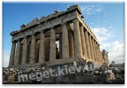 Греция, недвижимость Греции