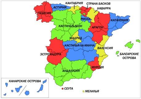 Административная карта Испании