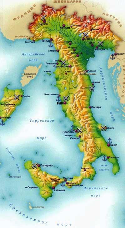Карта Италии, недвижимость Италии