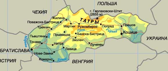Карта Словакии, недвижимость Словакии, недвижимость за рубежом