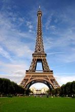 Недвижимость Парижа
