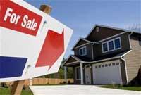 Продажа недвижимости