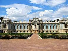 Архитектура Киева: Мариинский дворец
