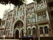 НБУ зарегистрировал новый банк