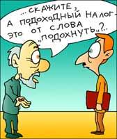 Всемирный банк предложил сократить дефицит украинского бюджета за счёт пенсионеров
