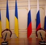 Украина выдвигает России претензии на недвижимость?