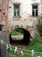 Аварийные дома в Чернигове