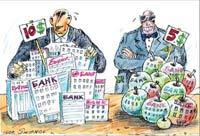10 банков Украины, которые может купить Сбербанк России