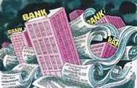 Украинские банки «подкалывают» заемщиков