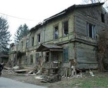 Дом Кристера