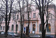 Архитектура Киева: Особняк графини Уваровой