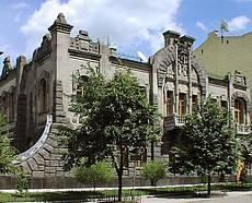 Архитектура  Киева: Дом плачущей вдовы