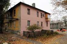 Дома в Донецке