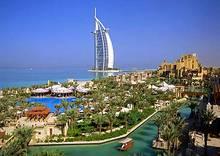 Недвижимотсь Дубая