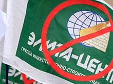 Киевсовет займется 'элитовцами'