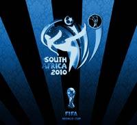 Риэлторы «делают ставку» на Чемпионат мира по футбол