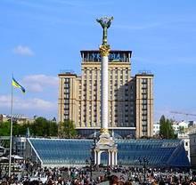 Гостиницы Украины