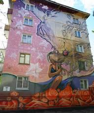 В Киеве разрисуют граффити 12 фасадов домов
