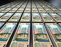 Укргазбанк просит еще пять млрд грн от Кабмина
