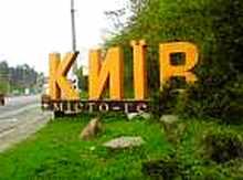 Границы Киева расширят