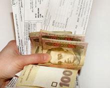 Субсидия на оплату ЖКУ
