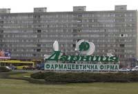 Реконструкция Ленинградской площади