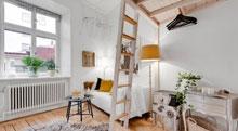 Маленькая квартир