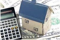 Налог с аренды недвижимости