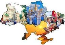 Независимость Украины