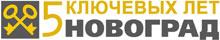 Новоград