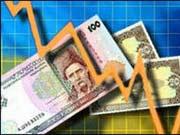 Украину скоро ждет новый всплеск инфляции