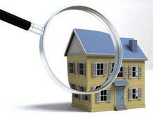 Оценочная стоимость недвижимости