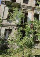 Недвижимость Донецка