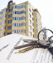 Застрахованная недвижимость