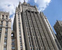 Элитное жилье Москвы