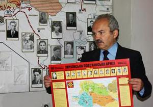 Этнические земли Украины