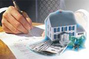 Ипотечное кредитование в Украине