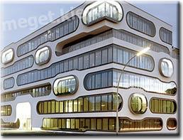 офисная недвижимость Киева
