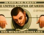 как банки будут долги выбивать
