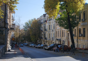 квартира Ющенко