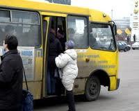 подорожание проезда в маршрутках