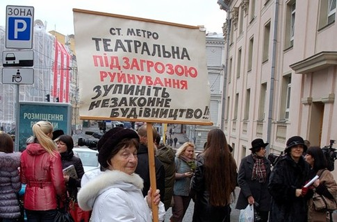 Киевляне протестуют