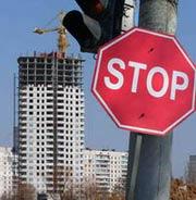 Долгострои в Киеве