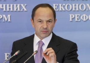Сергей Тигипко о пенсионной реформе