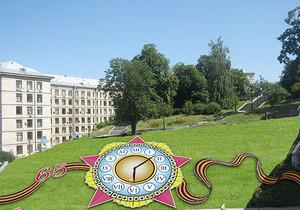 цветочные часы в Киеве
